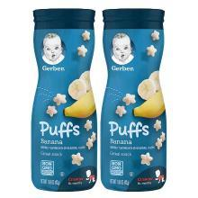【支持購物卡】2瓶*美國嘉寶Gerber香蕉星星泡芙嬰兒兒童餅干零食幼兒食品寶寶輔食42g/瓶 香港直郵