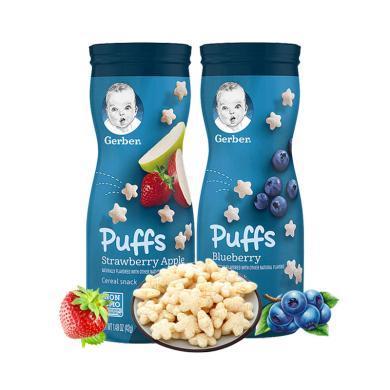 【支持購物卡】2瓶*美國嘉寶Gerber星星泡芙嬰兒童餅干零食品寶寶輔食 藍莓+蘋果草莓組合裝 香港直郵