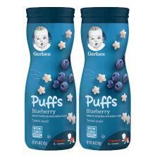 【支持购物卡】2瓶*美国嘉宝Gerber蓝莓星星泡芙婴儿儿童饼干零食幼儿食品宝宝辅食42g/瓶 香港直邮