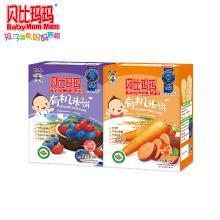 旺旺貝比瑪瑪有機米餅60g2口味米餅寶寶嬰兒輔食兒童零食