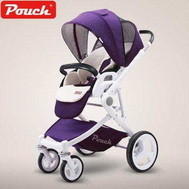 Pouch嬰兒推車高景觀可坐可躺雙向兒童手推車可折疊輕便嬰兒車 P37