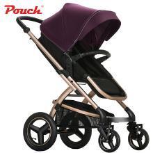 POUCH 帛琦 婴儿推车高景观婴儿车可坐可躺折叠宝宝推车儿童推车便携E89