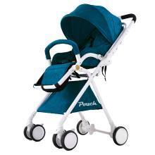 POUCH 帛琦 婴儿推车轻便携高景观可坐可躺避震伞车折叠宝宝婴儿车A06 双向款