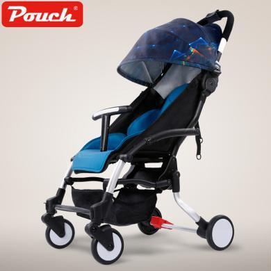 POUCH 帛琦 智能剎車嬰兒推車高景觀可坐可躺避震手推車嬰兒車電動收車Z100