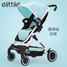 荷兰elittile高景观婴儿推车可坐可躺避震便携宝宝婴儿车轻便折叠E969