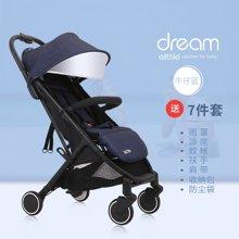荷蘭elittile嬰兒推車輕便傘車可坐可躺折疊便攜式兒童車寶寶推車A743C