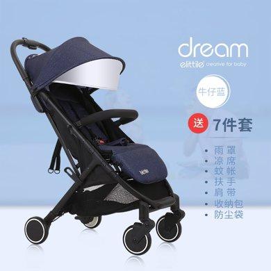 荷兰elittile婴儿推?#30331;?#20415;伞车可坐?#21830;烧?#21472;便携式儿童车宝宝推车A743C