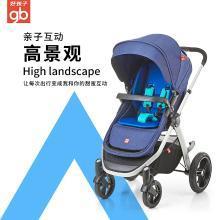 好孩子(gb)婴儿推车宽敞舒适婴儿手推车可躺可坐高景观C990
