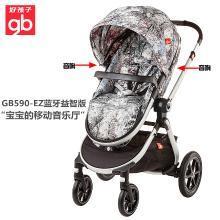 好孩子(gb) 婴儿车婴儿推车高景观豪华版双向推行可坐躺充气轮胎避震推车GB590