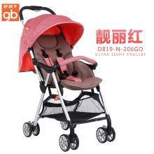 好孩子(gb) 婴儿推车宝宝轻小便携可坐可躺伞车快速折叠手推车D819