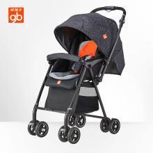 好孩子(gb)婴儿推车宝宝轻小便携伞车可坐躺快速折叠手推车D829-H