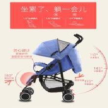 便携婴儿推车可坐可躺伞车折叠简易四轮避震宝宝手推小婴儿车stc23