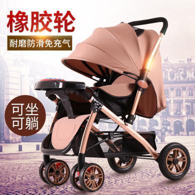 英萊兒 高景觀嬰兒推車可坐可躺折疊避震輕便雙向兒童推車s20