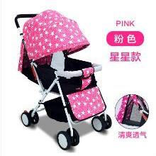 英萊兒 輕便嬰兒推車可坐可躺折疊輕便母嬰sbc8