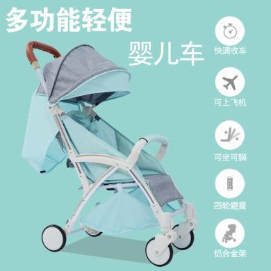 英萊兒 景觀嬰兒推車輕便易折疊寶寶車可坐可躺童車帶拉桿手推車s15