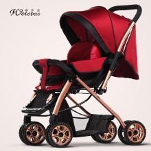 英莱儿 婴儿车轻便避震双向婴儿手推车可坐躺折叠豪华版s21