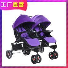 英莱儿 双胞胎婴儿推车可拆分 双人三胞胎多胞胎折叠双胞胎推车sbc5