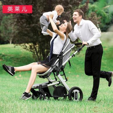 英萊兒 高景觀嬰兒手推車可坐躺四輪避震折疊雙向bb寶寶兒童嬰兒車s17