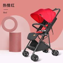 Pouch 帛琦 嬰兒推車輕便折疊寶寶手推車新生可坐可躺Q3