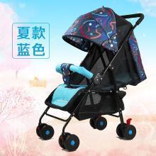 英萊兒 夏天兒童推車可坐躺折疊超輕便攜式嬰兒手推傘車BB小孩寶夏季 sbc27