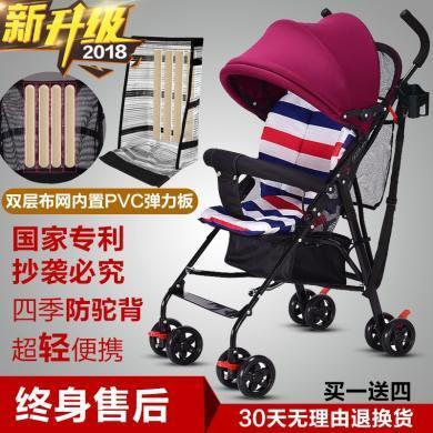 英萊兒 嬰兒手推車兒童寶寶超輕便攜折疊迷你小推車夏季簡易傘車小孩bb車 sbc28