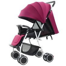 英萊兒 輕便嬰兒推車可坐可躺--比同行耐用3年童車s14