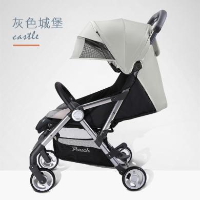 pouch 帛琦 嬰兒推車輕便折疊可坐可躺避震嬰兒車防曬便攜傘車手推車 S400