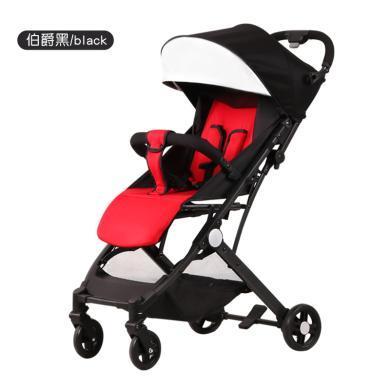 英萊兒 三折疊嬰兒車寶寶兒童推車坐臥躺輕便單手收車可上飛機s18