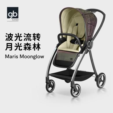 好孩子(gb)高端嬰兒推車高景觀輕便避震推車未來之美 MOONGLOW