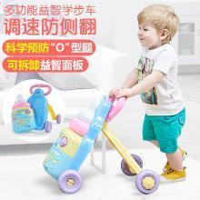 英莱儿 新款宝宝学步推车防侧翻婴儿学走路助步车6-18个月学步车手推玩具xbc4