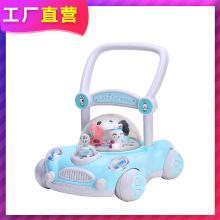 英莱儿 婴儿学步车 儿童手推车 多功能防侧翻宝宝助步车 可调速xbc21