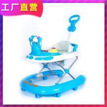 英莱儿 婴儿童学步车6/7-18个月宝宝防侧翻多功能手推可坐折叠幼儿脚步车xbc5