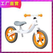 英莱儿 童车平衡车 滑步车 自行车 S型铝合金车架 宝宝玩具车 滑行学步车 学步车 xbc20
