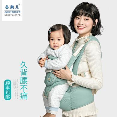 英莱儿 婴儿背带宝宝腰凳四季多功能前抱式双肩新生儿单凳小孩子抱 xbc35