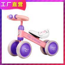 英莱儿 儿童滑行车平衡车婴幼儿溜溜车四轮学步车扭扭滑步车xbc3