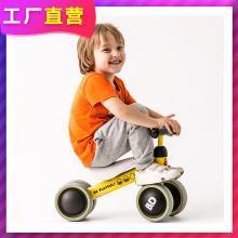 英莱儿 婴儿学步车滑行车儿童滑步车平衡车溜溜车宝宝学步单车婴幼儿玩具车生日礼物防侧翻xbc12