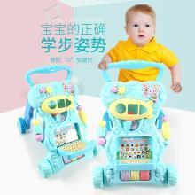 英莱儿 宝宝学步车手推车助步车多功能带音乐可调速防侧翻婴儿童车新款 xbc43