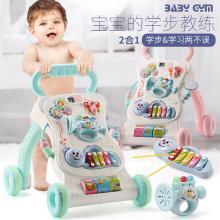 英莱儿 婴儿童学步车手推车防侧翻可调速助步车宝宝6-7-18个月1岁玩具 xbc42