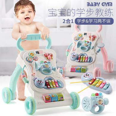 英萊兒 嬰兒童學步車手推車防側翻可調速助步車寶寶6-7-18個月1歲玩具 xbc42