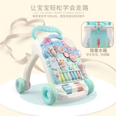 英莱儿 婴儿学步车手推车玩具多功能防侧翻7-18个月1岁男女孩宝宝助步车 xbc39