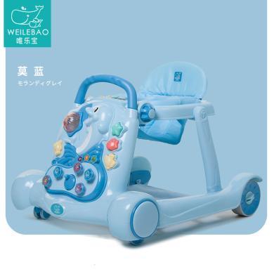 婴儿童学步车防o型腿多功能防侧翻男宝宝女孩幼儿手推折叠脚步车