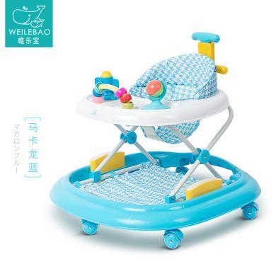 婴儿童学步车6/7-18个月宝宝防侧翻多功能手推可坐折叠幼儿脚步车
