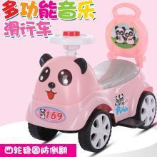 英萊兒 兒童滑行車扭扭車熊貓卡通童車奶粉母嬰贈品音樂七色燈光兒童童車 xbc44
