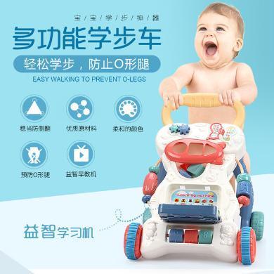 英莱儿 新款婴儿宝宝学步车手推车防侧翻多功能带加重水箱学习机0-3岁 xbc36