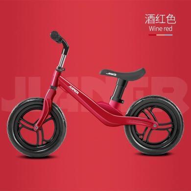 新款儿童平衡车无脚踏 滑步车儿童1-3岁滑行车