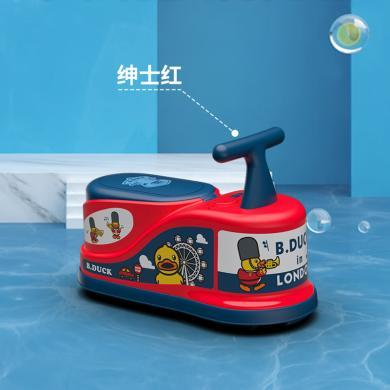 樂的B.duck小黃鴨寶寶萬向輪扭扭學步車兒童滑行滑步車嬰幼兒玩具