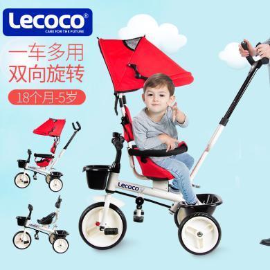 lecoco樂卡輕便兒童三輪車1-3歲嬰兒手推車腳踏車寶寶自行車童車