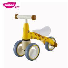 乐贝儿童滑行车婴儿学步车小孩溜溜车1-3岁儿童平衡车助步车可坐