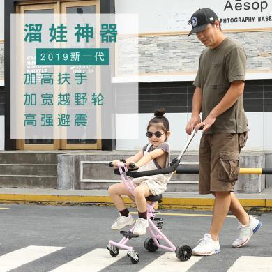 英莱儿 遛溜娃神器儿童折叠手推车三轮车五轮脚踏车简易带娃神器便携旅游 stc55