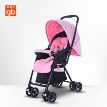 Goodbaby好孩子蜂鸟减震可躺可坐婴儿推车(粉色)((D829-AM326))